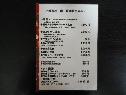 2017_07_30_02.JPG