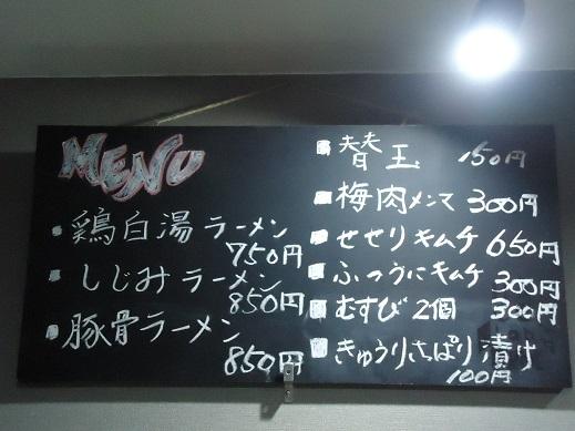 2017_09_09_02.JPG