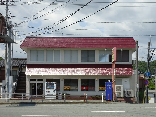 三久ラーメン 小郡店@山口県山口市 ☆☆☆