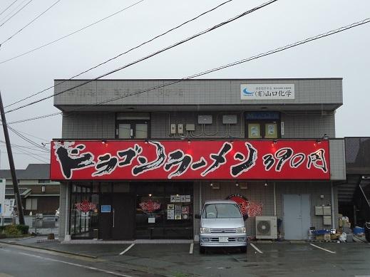 2017_10_22_01.JPG
