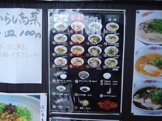 2017_10_22_02.JPG