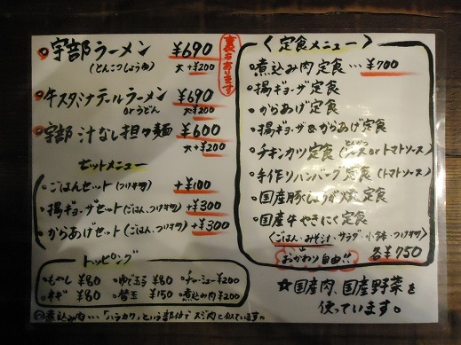 2017_11_07_02.JPG
