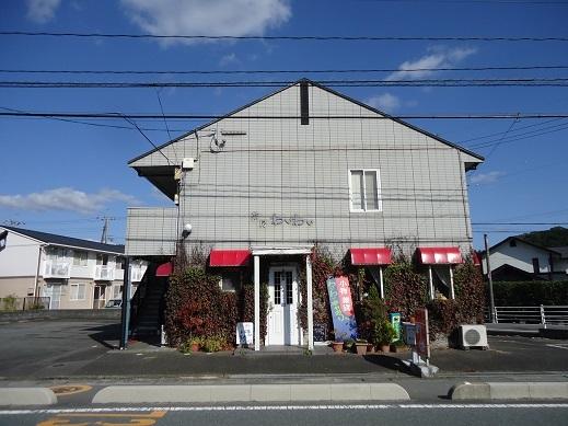 2017_11_16_01.JPG