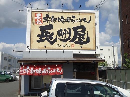 2017_11_17_01.JPG