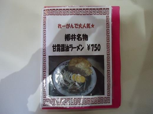 2017_11_18_02.JPG