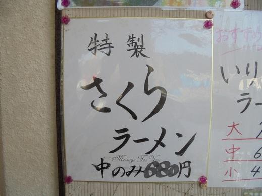 2018_03_12_03.JPG