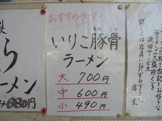 2018_03_12_04.JPG
