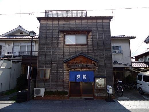 2012_10_23_01.JPG