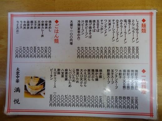 2012_10_23_02.JPG