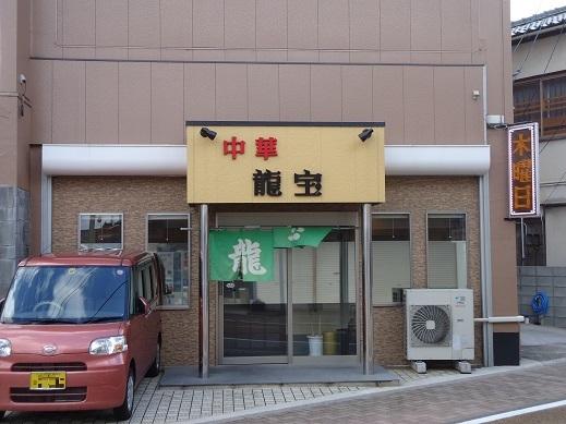 2012_10_31_01.JPG