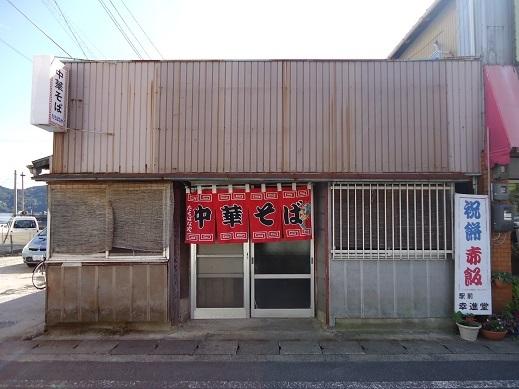 2012_11_03_01.JPG