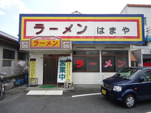 2012_11_10_01.JPG