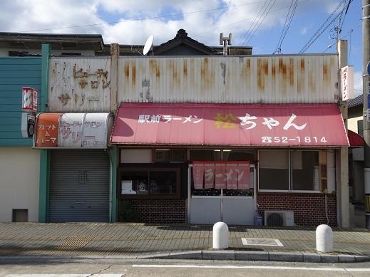 2012_11_23_01.JPG