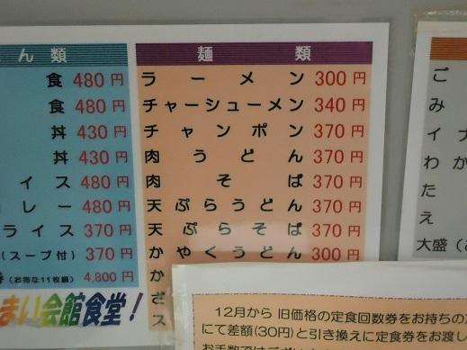 2012_12_15_08.JPG