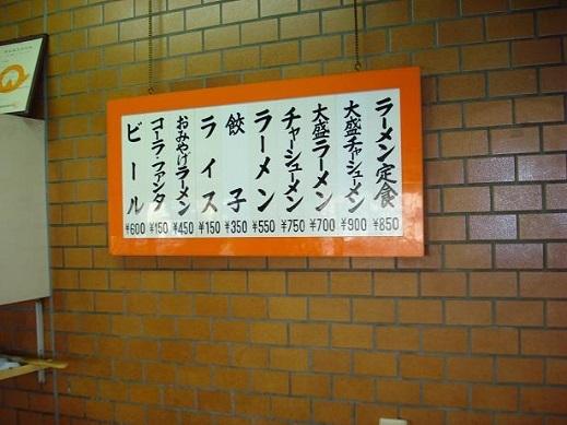 2012_12_16_02.jpg