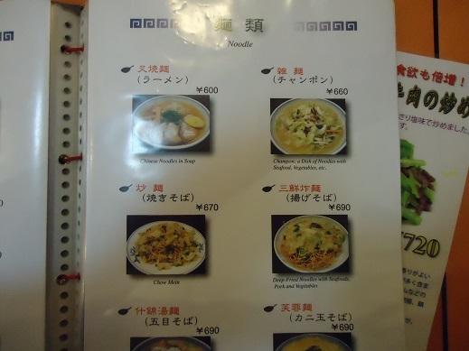 2012_12_17_02.JPG