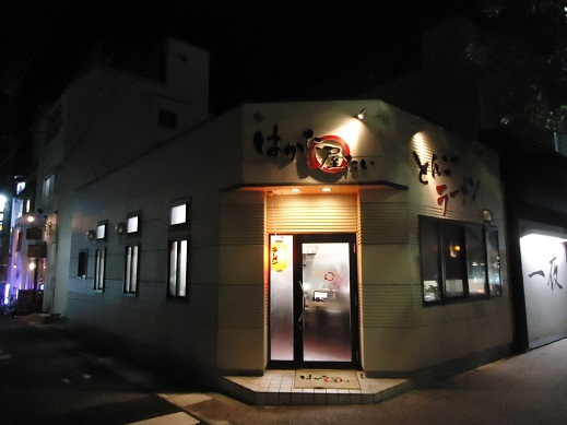 2012_12_27_01.JPG