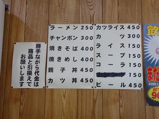 2012_12_28_02.JPG