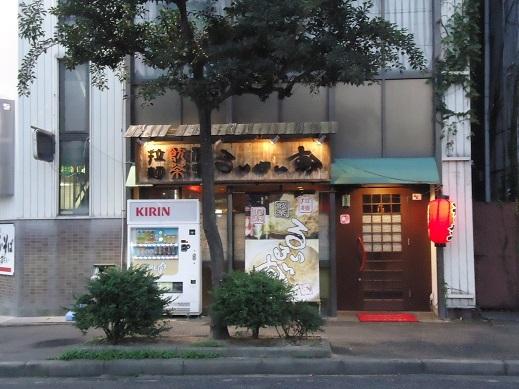 2012_12_29_01.JPG