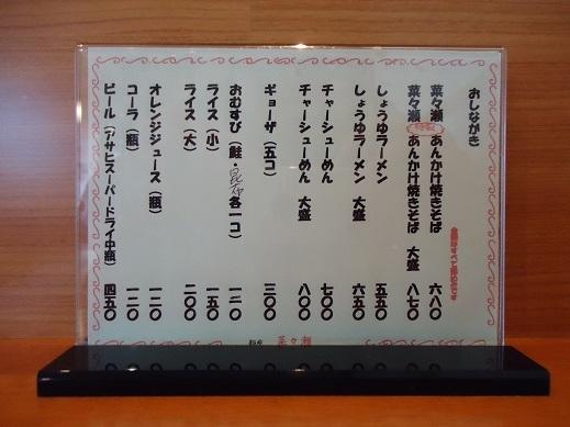 2013_01_23_02.JPG