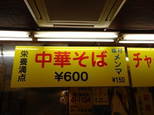 2013_03_09_02.JPG