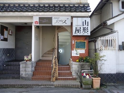 2013_03_30_01.JPG