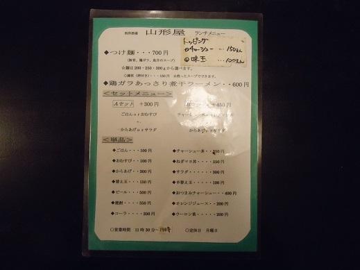 2013_03_30_02.JPG