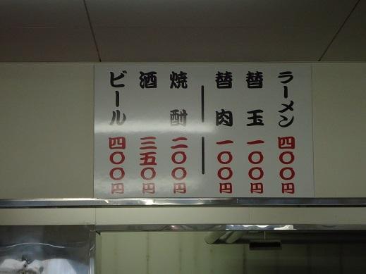 2013_04_01_02.JPG