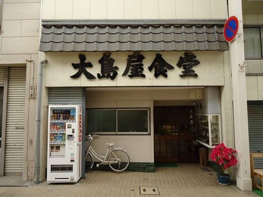 2013_04_13_01.JPG