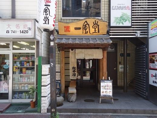 2013_04_23_01.JPG