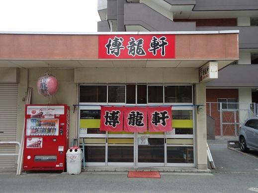 2013_04_30_01.JPG