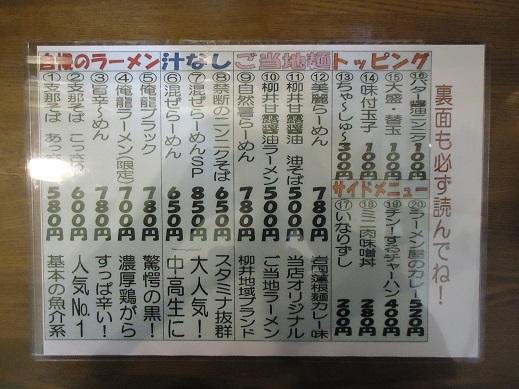 2013_05_05_02.JPG