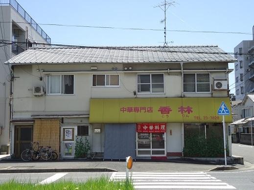 2013_06_16_01.JPG