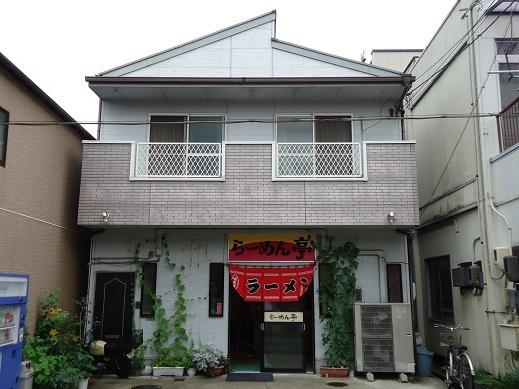 2013_06_20_01.JPG