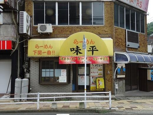 2013_06_27_03.JPG