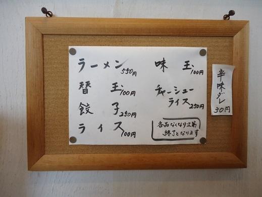 2013_07_08_02.JPG