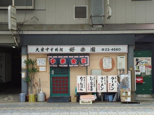 2013_07_24_01.JPG