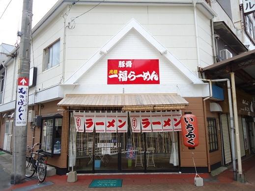 2013_07_24_03.JPG