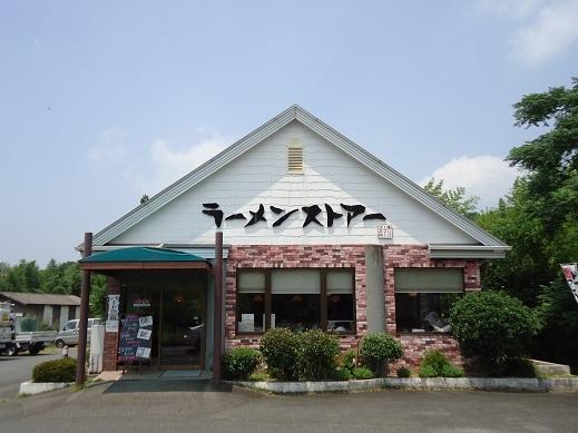 2013_07_25_01.JPG