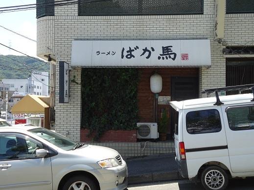 2013_07_29_01.JPG