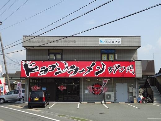 2013_08_09_01.JPG
