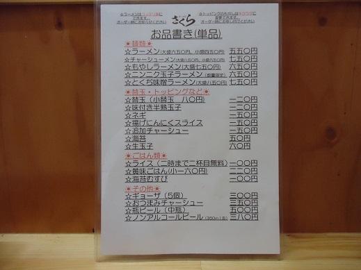 2013_08_18_02.JPG
