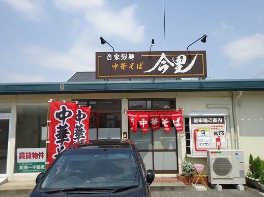 2013_08_29_01.JPG