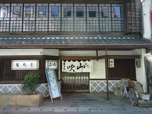 2013_09_21_01.JPG