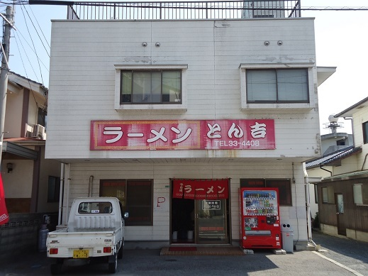 2013_09_23_01.JPG