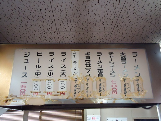 2013_09_23_02.JPG