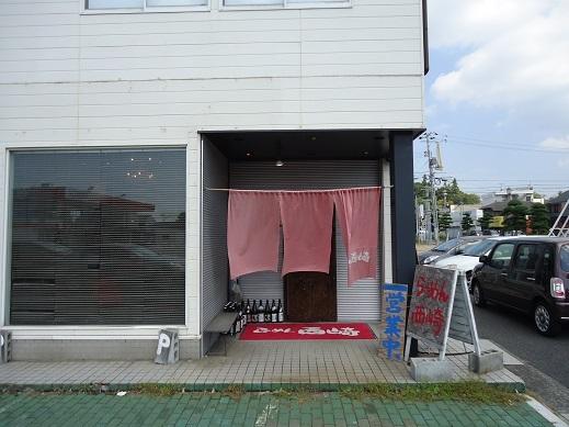 2013_10_01_01.JPG