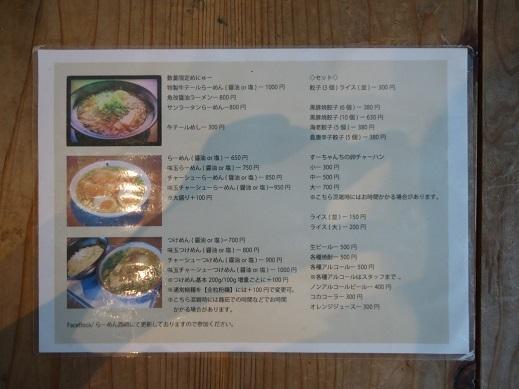 2013_10_01_02.JPG