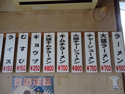 2013_10_09_02.JPG