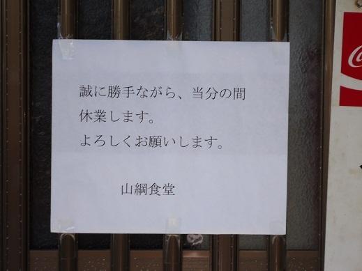 2013_10_15_05.JPG